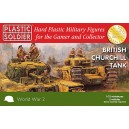British Churchill Tank 1/72(2)